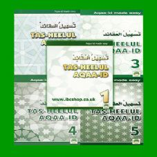 Tas-heelul Aqaaid ( Brand New - Colour ) Islamic Book for Madrasah Green colour